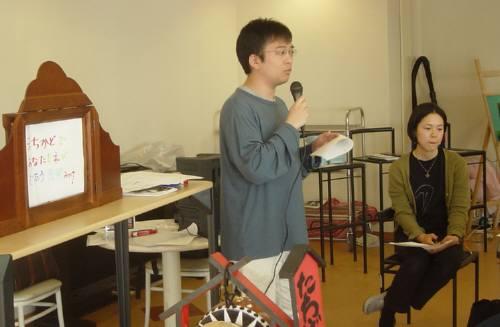 「まちかど芸術」の説明会を 大学の生協カフェでしました_c0009815_21505468.jpg