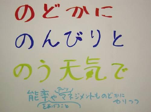 「まちかど芸術」の説明会を 大学の生協カフェでしました_c0009815_21522512.jpg