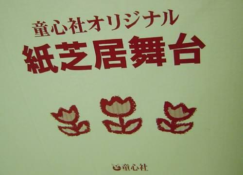 「まちかど芸術」の説明会を 大学の生協カフェでしました_c0009815_21525335.jpg