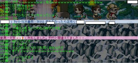 b0065824_21494053.jpg