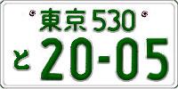 c0009528_1757240.jpg