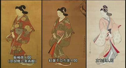 菱川師宣の画像 p1_17