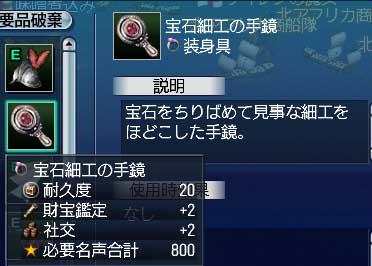 b0065245_20115244.jpg
