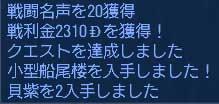 b0065245_20275447.jpg