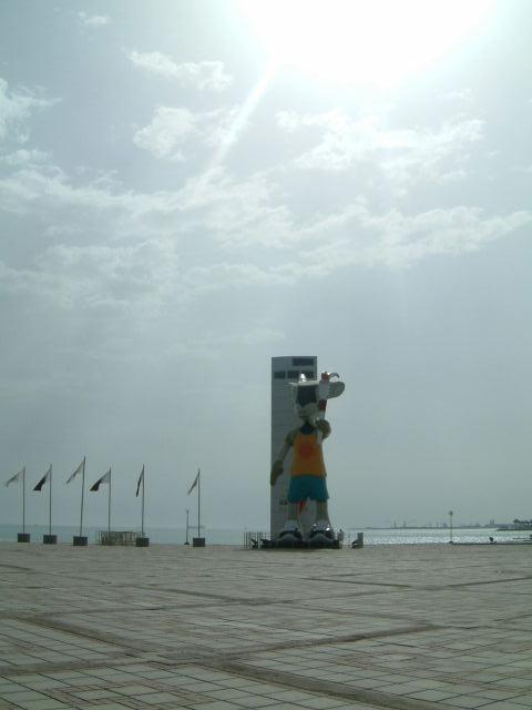 ドーハ (Doha) 市内観光 高層ビルとアルジャジーラ_c0011649_11214717.jpg