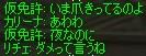 a0030061_1455226.jpg