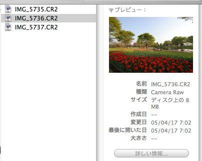 a0027275_18304391.jpg