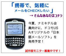 b0048976_2185936.jpg