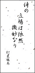 """廃になる 其の二\""""【エキサイト】ブロガーPT編\""""_b0051085_16201885.jpg"""