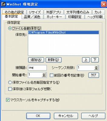 d0020290_1893642.jpg