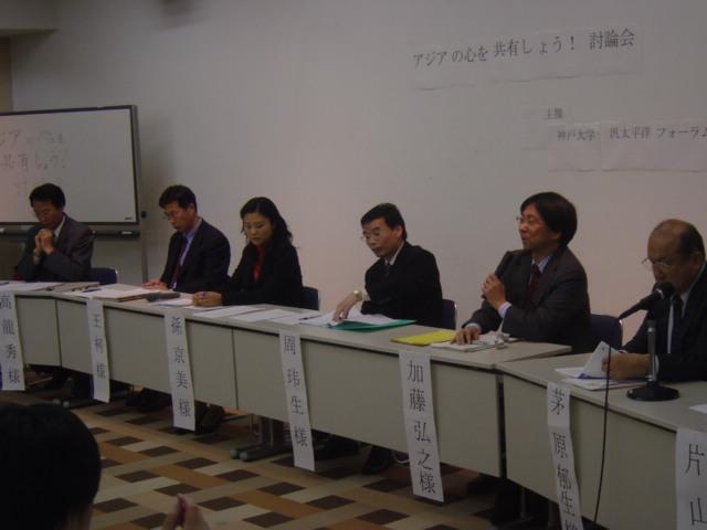 「アジアの心を共有しよう!」討論会報告_d0027795_1354164.jpg