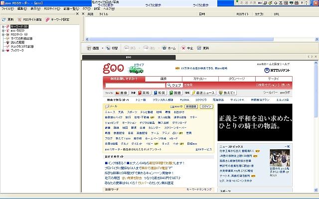 d0035095_20223950.jpg