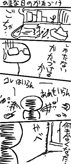 c0048144_2121581.jpg