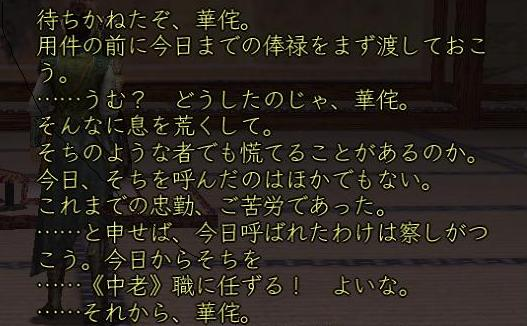 b0054760_1103420.jpg