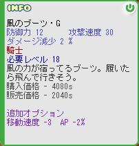 b0069164_150583.jpg