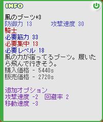 b0069164_151542.jpg