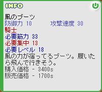 b0069164_1555398.jpg