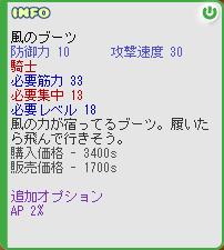 b0069164_156171.jpg