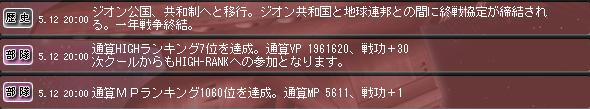 b0028685_23155887.jpg