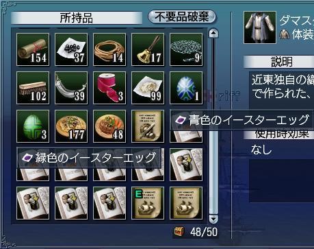 b0020307_0241425.jpg