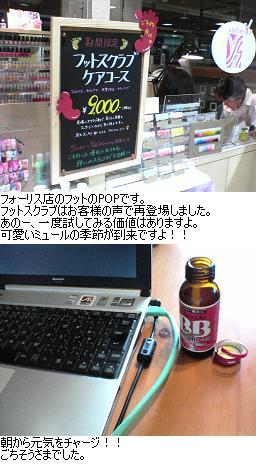 b0059410_14112323.jpg