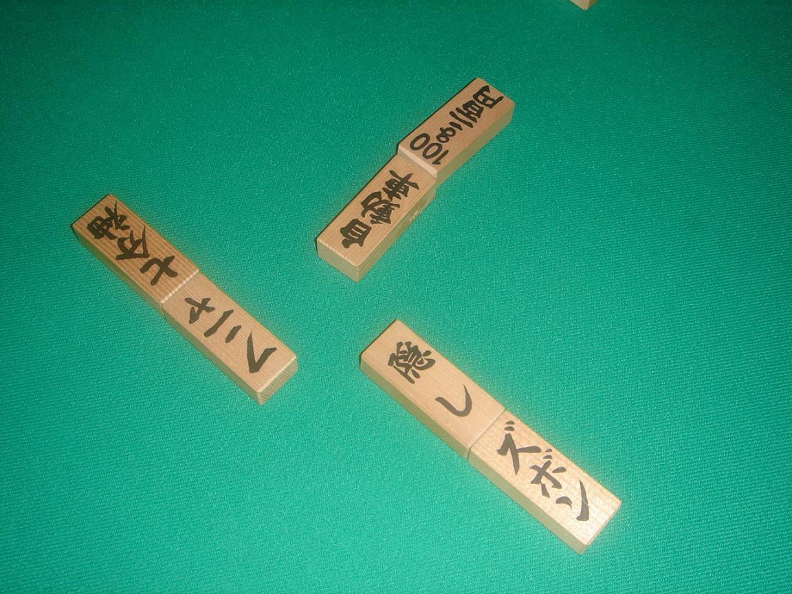 面雀_c0033210_19153649.jpg