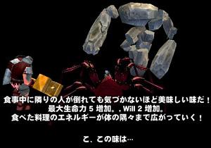 a0012216_222696.jpg