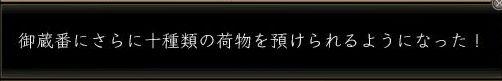 c0046842_23401530.jpg