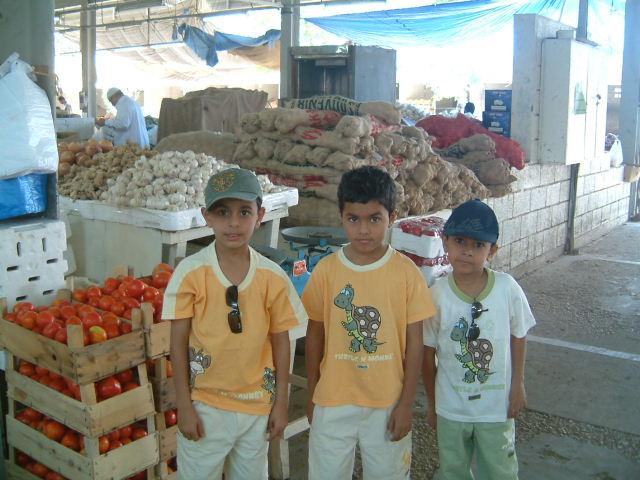 ドーハの野菜・果物市場_c0011649_263871.jpg