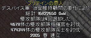 a0017277_186290.jpg