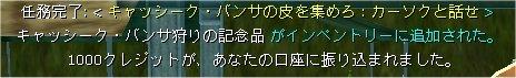 d0000888_1032425.jpg