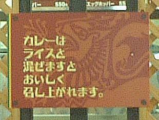 b0019903_2301289.jpg