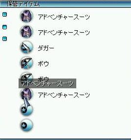 d0044505_23101264.jpg