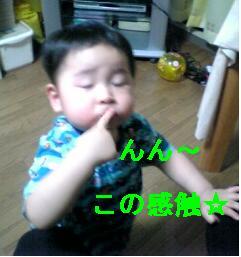 d0022107_702120.jpg
