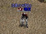 c0074310_1340714.jpg
