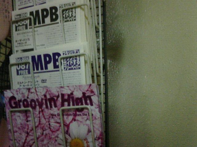 "【\""GROOVIN\' HIGH\"" & \""MPB\""配布ツアー♪】_b0032617_1995815.jpg"