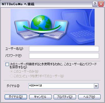 b0058733_13435083.jpg