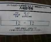 c0001733_136540.jpg