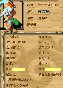 c0074844_1351519.jpg