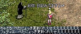c0036364_21181162.jpg
