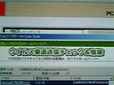 b0052588_1938384.jpg