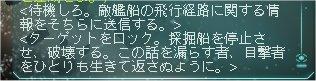 d0000888_17261117.jpg