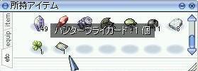 d0027399_03826.jpg