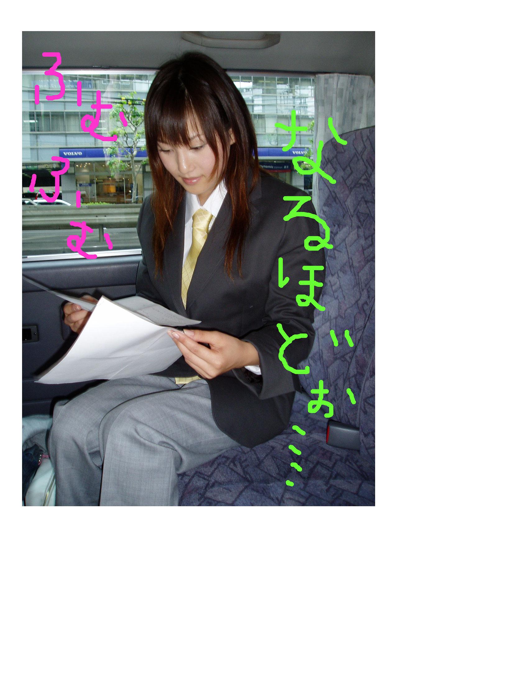 c0038100_1626404.jpg
