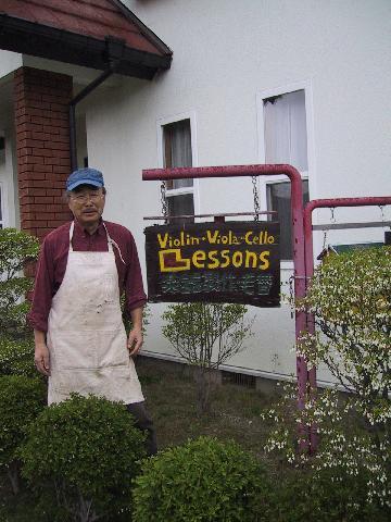 訪問日誌・・斉藤バイオリン工房_c0057415_2118439.jpg