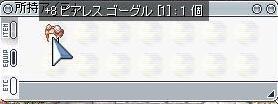 d0010715_23325765.jpg
