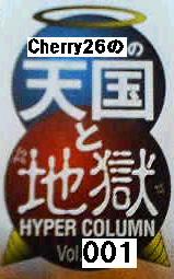 ジェフユナイテッド千葉×FC東京 J1第12節_c0025217_14479100.jpg