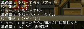 b0039021_14141015.jpg