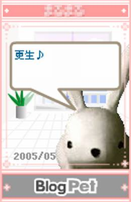 b0026125_2321622.jpg