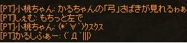 d0035829_10295330.jpg